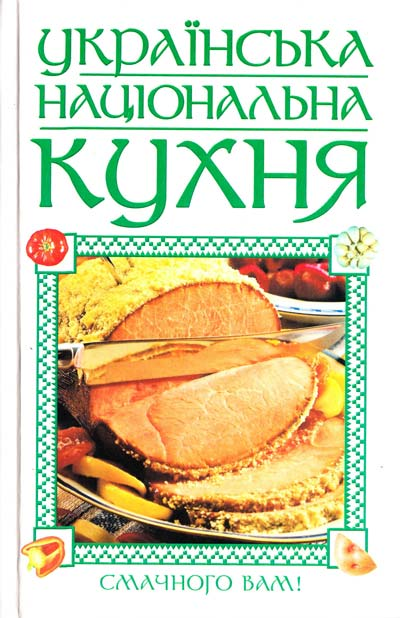 Закович Українська Та Зарубіжна Культура