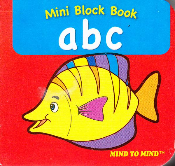 Mini Block books abc
