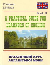 Янсон В.В. A Practical Guide for Learners of English. Книга 2. 966-509-072-0