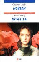 Цвейг Стефан = S. Zweig Новели = Novellen 966-03-3399-4