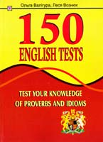 Валігура Ольга, Вознюк Леся English Tests. Test your knowledge of Proverbs and Idioms 978-966-07-1335-2
