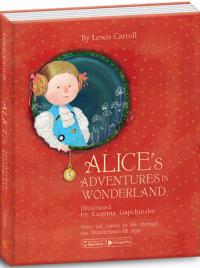 Керрол Льюїс Alice's Adventures in Wonderland 978-966-977522-1