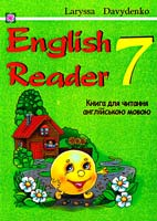 Давиденко Лариса English Reader. 7th form. Книга для читання англійською мовою. 7 клас 978-966-07-1328-4