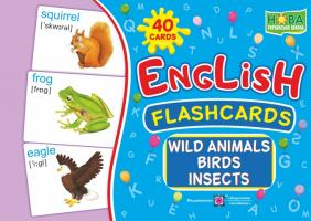 Вознюк Л. English : flashcards. Wild animals, birds, insects 2255555501979