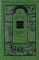 Петров Аркадий Сотворение мира: том 3: Спаси мир вокруг себя 5-8474-0034-9