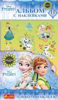 Альбом наклеек. Frozen. Disney