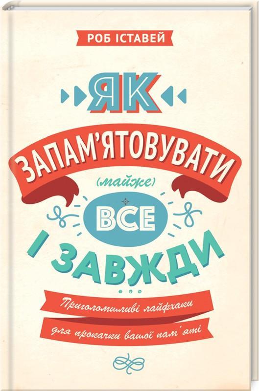 https://knygy.com.ua/pix/22/05/d2/2205d2248c5edecd5322902432e3ce2f.jpg