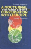 Бондаренко Станіслав Нічна розмова з Європою 978-966-2669-145