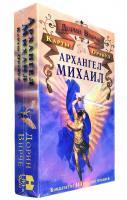 Вирче Дорин Архангел Михаил. Карты Оракул 978-1-4019-2273-3