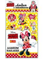 Альбом с наклейками. Мини Маус. Disney