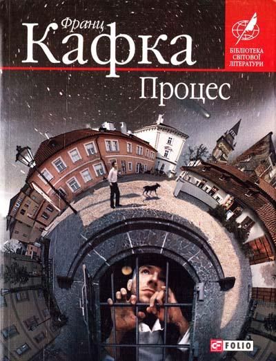 Resume du livre la metamorphose de franz kafka