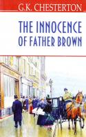Честертон Гілберт Кіт The Innocence of Father Brown 978-617-07-0329-3