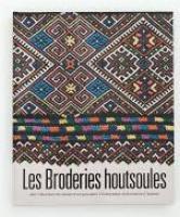Никорак Олена LES BRODERIES HOUTSOULES des Collections du Muse d'art populaire I. Kobrynskyi de Kolomyїa (Ukraine) 978-966-7845-53-7