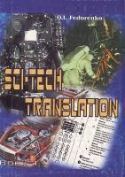 Федоренко О. Науково-технічний переклад (частина 1): Навчальний посібник. На англійській мові 96-7946-05-03