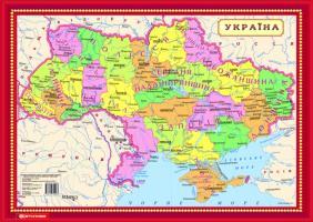 Пазли «Україна» 978-617-670-596-3