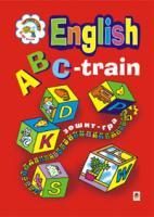 Зелена Ірина Ярославівна ABC—train.Зошит-гра для початкового навчання англійської мови. 966-609-007-4