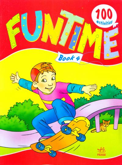 Funtime: Book 4. Розмальовка
