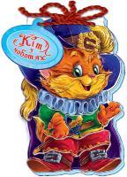 Андерсен Г.К., Ш.Перро М`якi казки. Кіт у чоботях 978-966-747-402-7