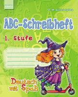 Бєлозьорова О.М. Прописи ABC-Schreibheft. 1. Stufe. Deutsch mit Spass