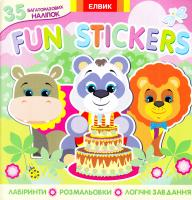 Fun stickers Книга 3 978-966-283-288-4