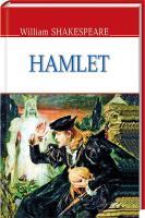 Шекспір Вільям Hamlet, Prince of Denmark 978-617-07-0418-4