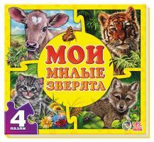 Є.В.Новицький Мои милые зверята