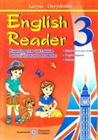 Давиденко Лариса Книга для читання англійською мовою. З клас 978-966-07-2659-8