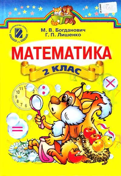 Учебник геометрия классы атанасян