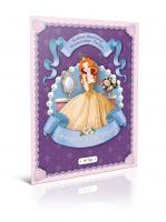 В гостях у принцеси 978-617-7307-97-5