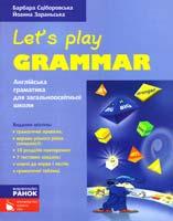 Сціборовська Барбара, Зараньська Йоанна Let's Play Grammar. Англійська граматика для загальноосвітньої школи 978-617-540-880-3