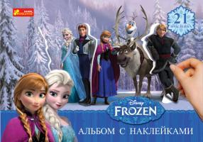 Альбом с наклейками. Frozen. Disney