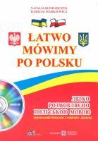 Маркєвіч Д., Бондарчук Н. Легко розмовляємо польською мовою. Навчал посібник+диск 9789660722019