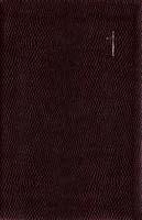 Біблія. Переклад проф. Івана Огієнка