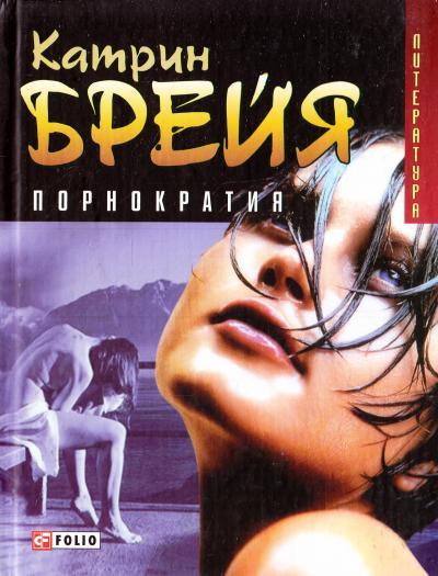 individualki-prostitutki-anapa