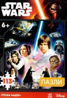 Star Wars. Пазли. Нова надія 978-966-747-640-3