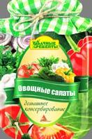 Смаковец Елена Овощные салаты 978-617-594-717-3