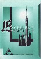 Малышева А. А. сост. Excellent English: Сборник текстов с творческими заданиями на английском языке 966-8000-07-2