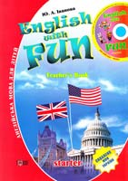 Іванова Ю. ENGLISH WITH FUN. STARTER. Teacher's Book 978-617-030-087-4