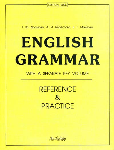 English grammar. Reference and practice. Version 2. 0. Дроздова т. Ю.