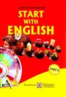 Давиденко Лариса Start with English. Вивчаємо англійську. Частина II 978-966-07-2038-1