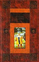 Манн Генрих Молодые годы короля Генриха IV: Роман 5-17-019165-0
