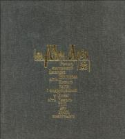 Білик Іван Меч Арея 966-01-0135-Х