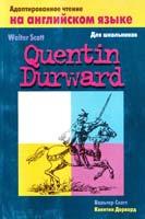 Скотт Вальтер Квентин Дорвард / Quentin Durward. Адаптированное чтение на английском языке для школьников 5-17-000279-3