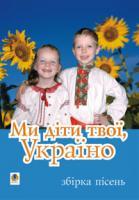 Паронова Віра Іванівна, Дем