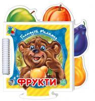 Меламед Геннадій Дитинчин пазл. Фрукти 978-966-313-872-5
