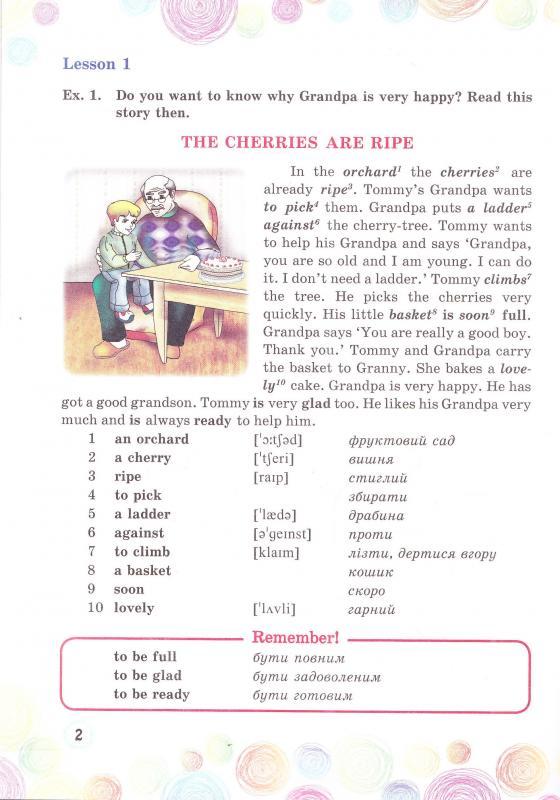 Домашней чтение 6 класс laryssa davydenko