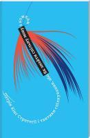 Кінг Патрік Стратегії і тактики спілкування, або Як знайти спільну мову з кожним 978-966-97610-3-3