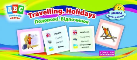 Зінов'єва Лариса АВС колекція карток. Подорожі, Відпочинок / Holidays.Travelling 978-617-030-327-1