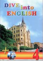 Буренко Валентина Dive into English 4. Student's Book + CD 9789668347595