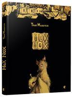 Малярчук Таня Mox nox 978-617-679-501-8